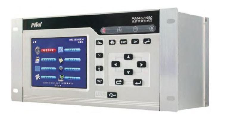 PMAC8660 - Анализатор параметров качества электрической энергии