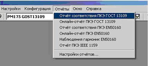 http://www.energometrika.ru/userfiles/%D1%80%D0%B8%D1%812(1).jpg